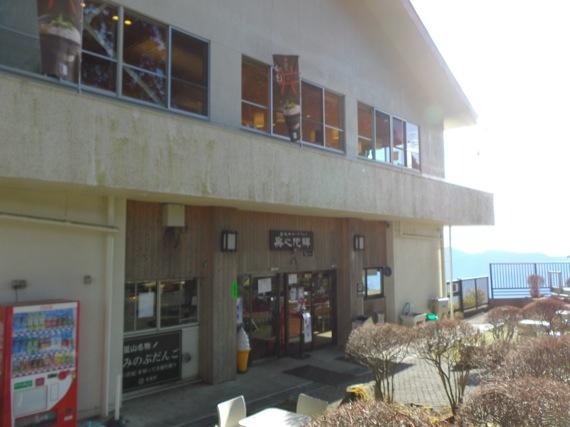 IMGP1357